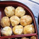 里芋とチーズの揚げ団子