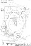 Bento #16: Sleeping Totoro のラフスケッチ(多分)
