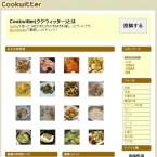 cookwitter