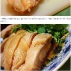 超カンタンでやわらかジューシー…異次元鶏料理法