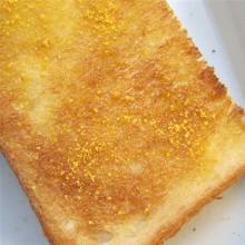 バタートーストに「小みかんスパイス」