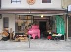 イベント会場「京都ペレット町家ヒノコ」