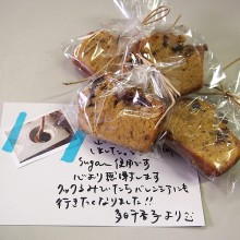 多田千香子さんのお手製ケーキ