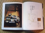 「山小屋ごはん」三楽荘のページ