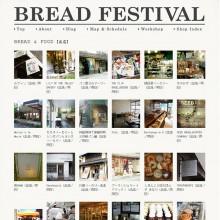 BREAD FESTIVAL 2012 AUTUMN