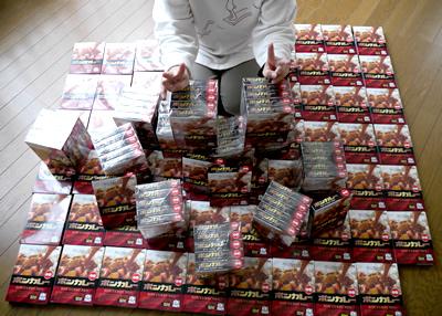 ボンカレーネオ 120食の多さにビックリ仰天