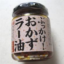 ぶっかけ! おかずラー油(ヱスビー食品)