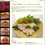 ジップロックで作る簡単蒸し鶏3種のレシピ