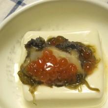 お豆腐に海福漬け