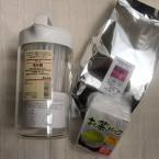 アイスコーヒーと冷日本茶の準備