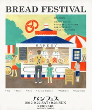 BREAD FESTIVAL 2012 AUTUMN