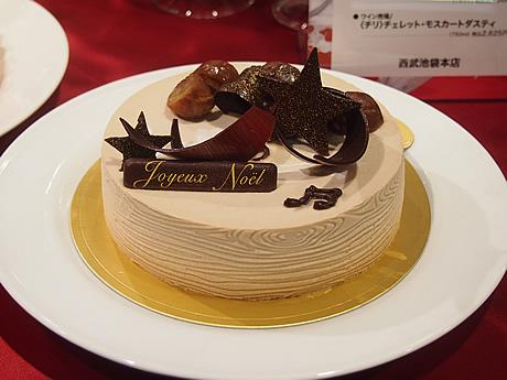 和三盆とクリのケーキ(Wa・Bi・Sa)