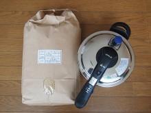 玄米+ワンダーシェフの圧力鍋