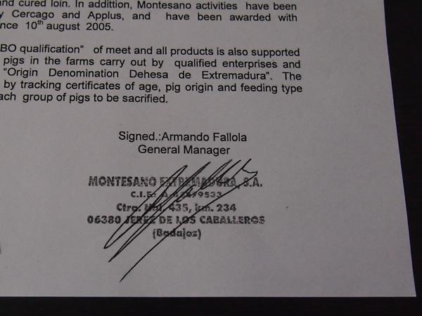 イベリコ豚の保証書