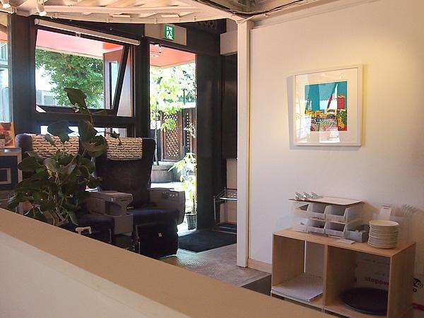 stopover tokyo lounge