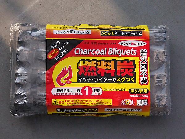 BBQ燃料炭